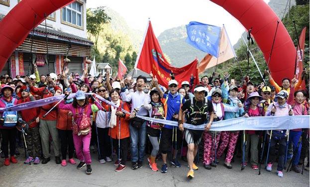 登山——2017徒步中國·黔西南國際持杖徒步大會舉行