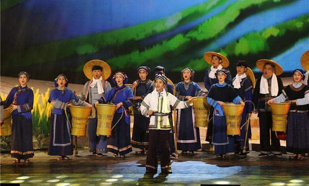 仡佬族音樂劇《情姐下河洗衣裳》在貴陽上演