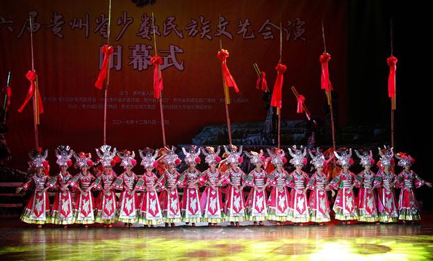第六屆貴州省少數民族文藝會演落幕