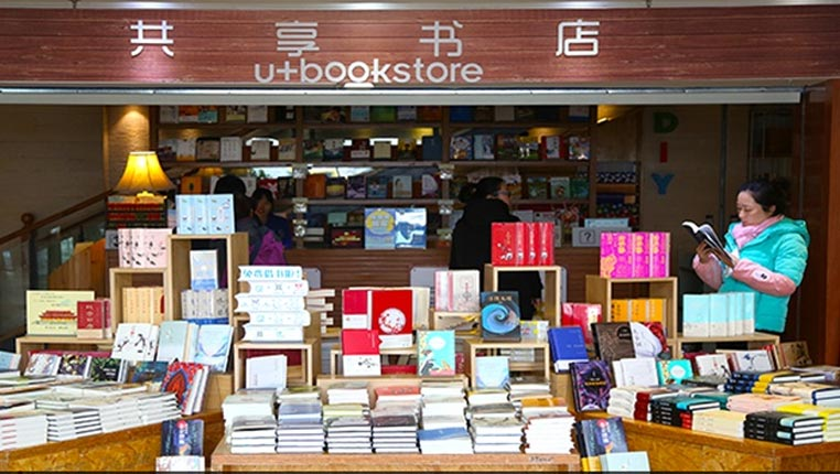 """全景""""遨遊""""全球首家共享書店"""