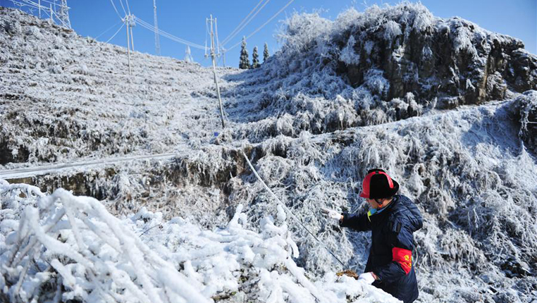 貴州:抗冰搶險保供電