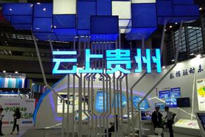 貴州省人大代表去年提出建議經濟建設方面的305件