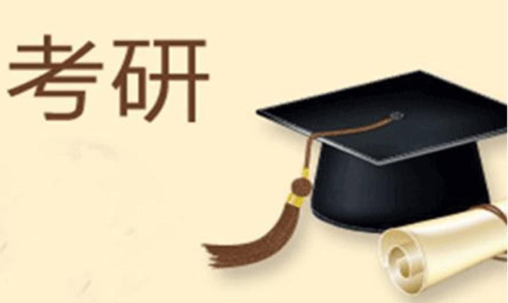 贵州考生可以查考研成绩了