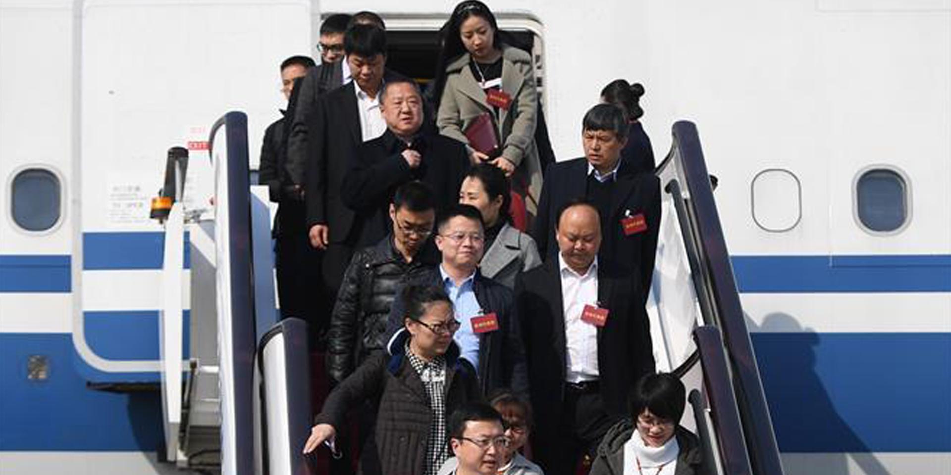 貴州代表團抵京