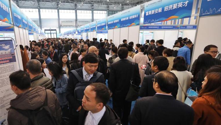 第六屆中國貴州人才博覽會開幕