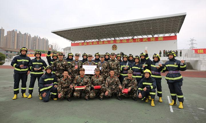 遵义消防支队荣获全省冬季练兵比武团体冠军
