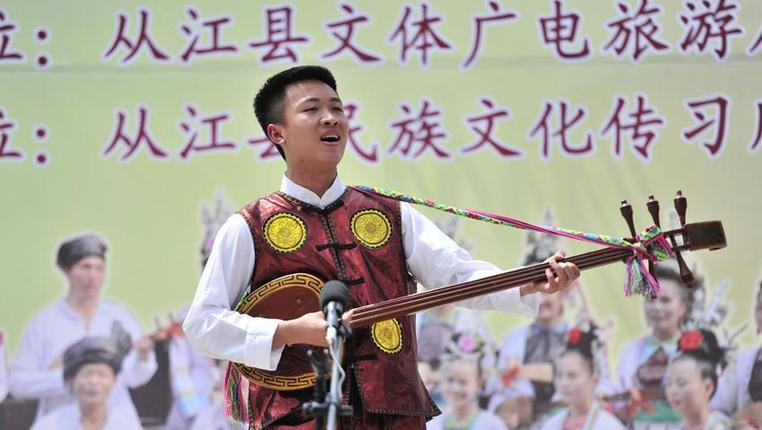 貴州從江:賽侗歌傳文化