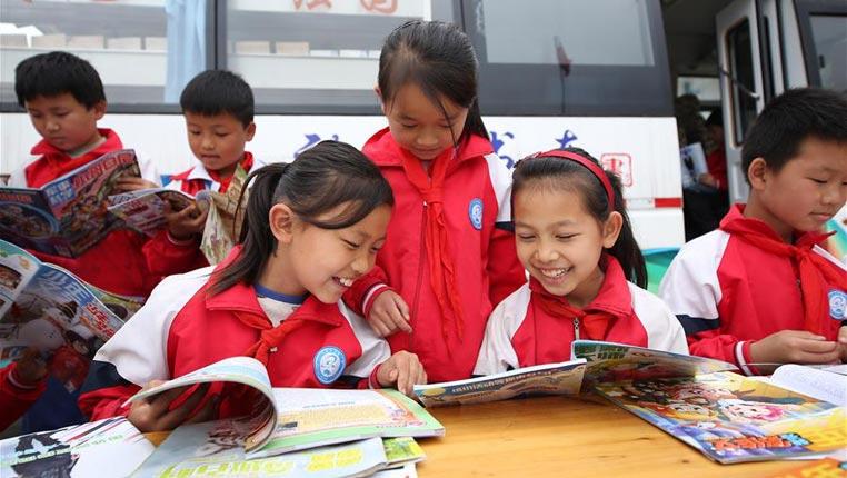 贵州丹寨:流动图书馆进校园