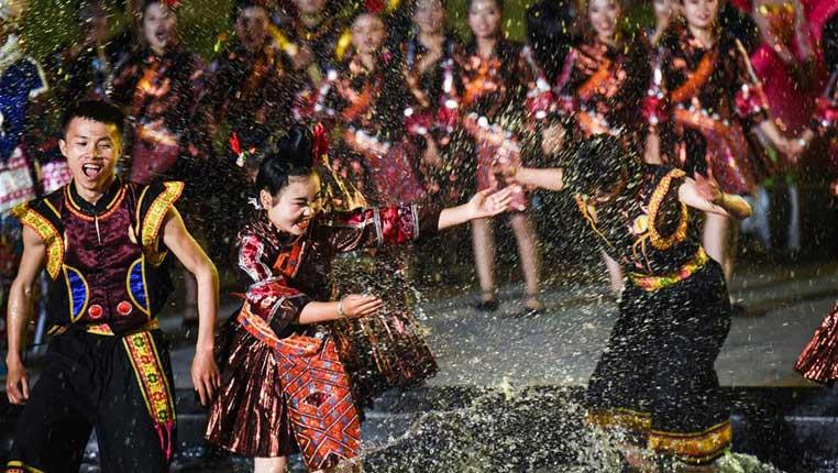 2018中國苗族姊妹節開幕