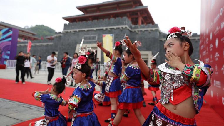 2018中國(都勻)青少年兒童電影藝術節啟幕