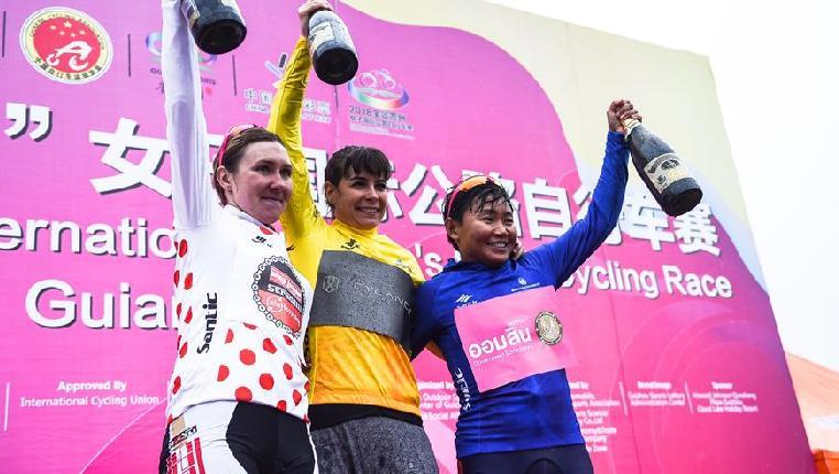 """""""全景贵州""""女子国际公路自行车赛第三日赛况"""