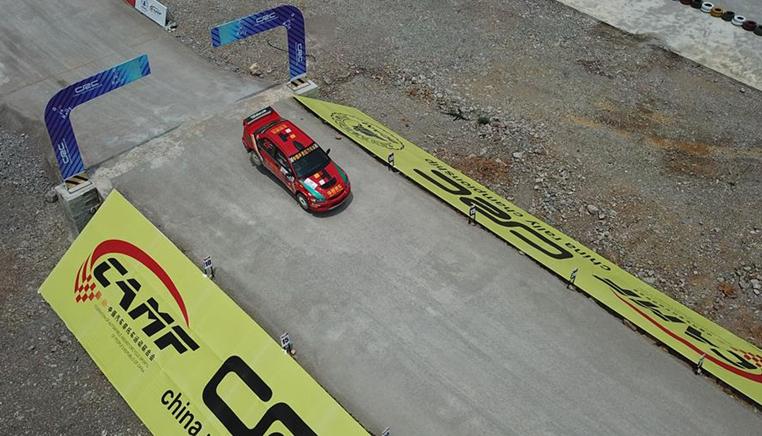 汽車——2018年中國汽車拉力錦標賽首站閉幕