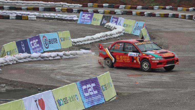 2018年中國汽車拉力錦標賽首站開賽