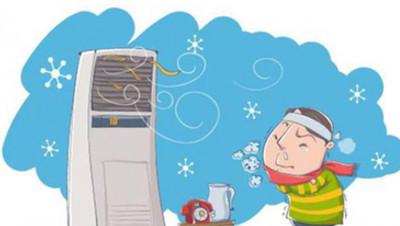 天熱了!空調你真的會用嗎?這些細節需注意