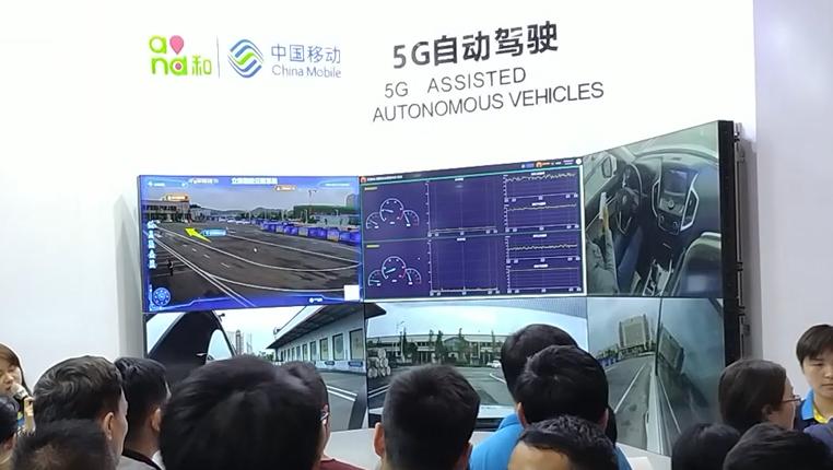 """5G離我們有多遠?新華網帶您體驗最""""酷""""的5G遠程駕駛"""