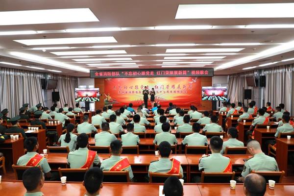 貴州消防舉辦慶祝中國共産黨成立97周年視頻歌會