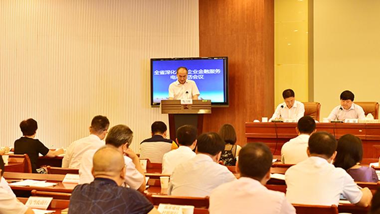 邮储银行贵州省分行抓实四项工作助力解决融资贵融资难问题