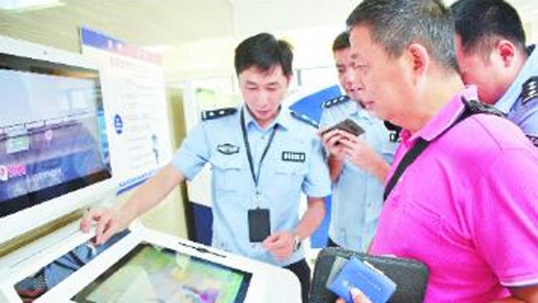 贵州首个24小时自助交管服务大厅在筑启用