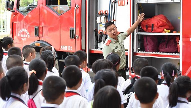 新學期學消防