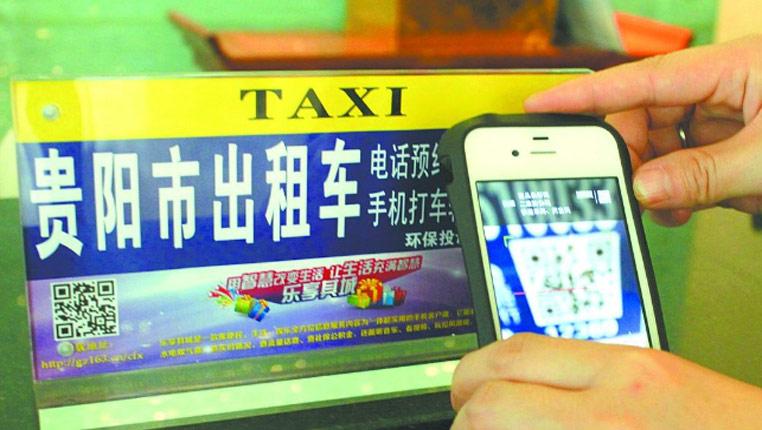 即日起 贵阳市区出租车开征1元燃油附加费