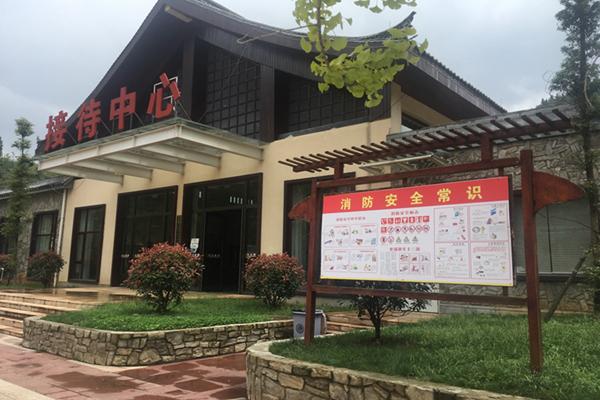 贵州盘州消防全力打造景区消防宣传新阵地