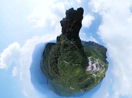 鳥瞰世界自然遺産地梵凈山