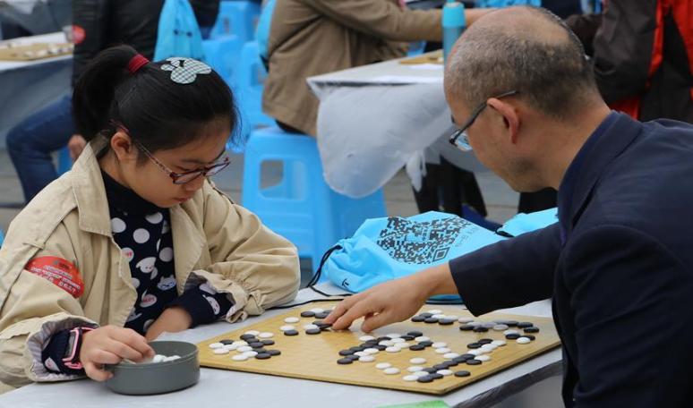 """圍棋——""""貴州郵政杯""""圍棋業余公開賽舉行"""