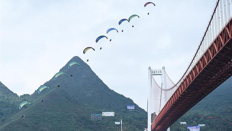 黃果樹壩陵河大橋低空跳傘國際邀請賽開賽