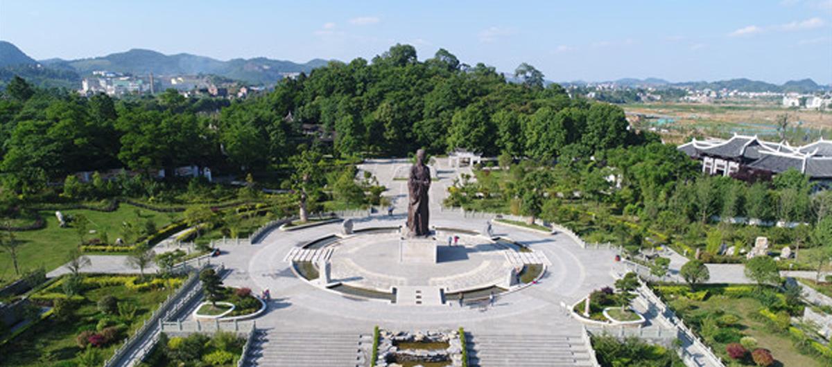 中國陽明文化園全景