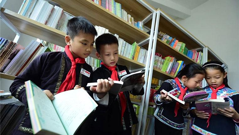 中國兒童少年基金會扶貧公益活動在貴州冊亨舉行