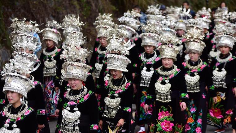 貴州雷山:苗族同胞慶苗年