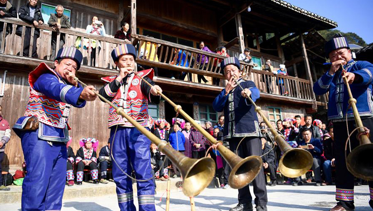 瑤族同胞歡慶盤王節