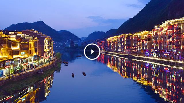 【視頻】中國歷史文化名城——貴州鎮遠
