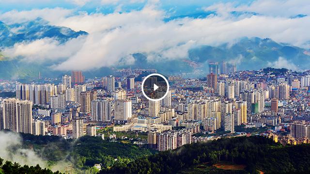 【視頻】世界的苗侗明珠 中國的山水凱裏