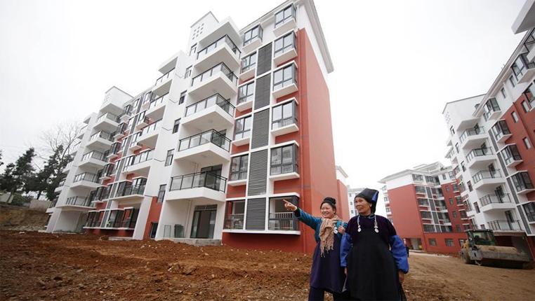 貴州丹寨:新年到 領新房