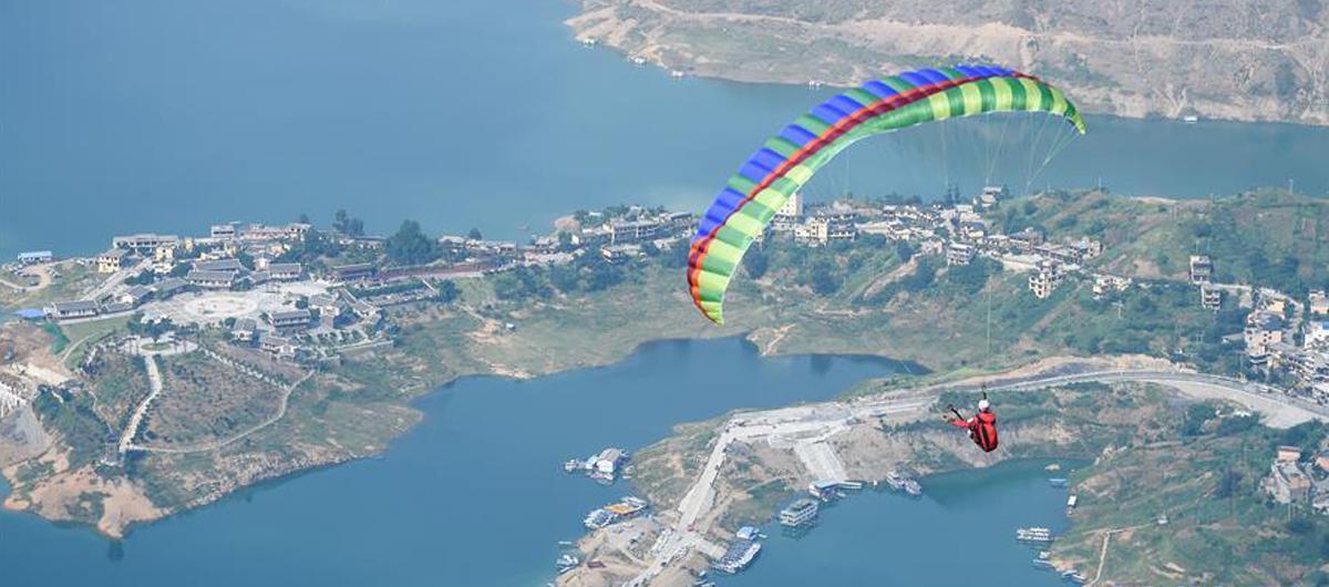 2018翱翔貴州•國際滑翔傘邀請賽開幕