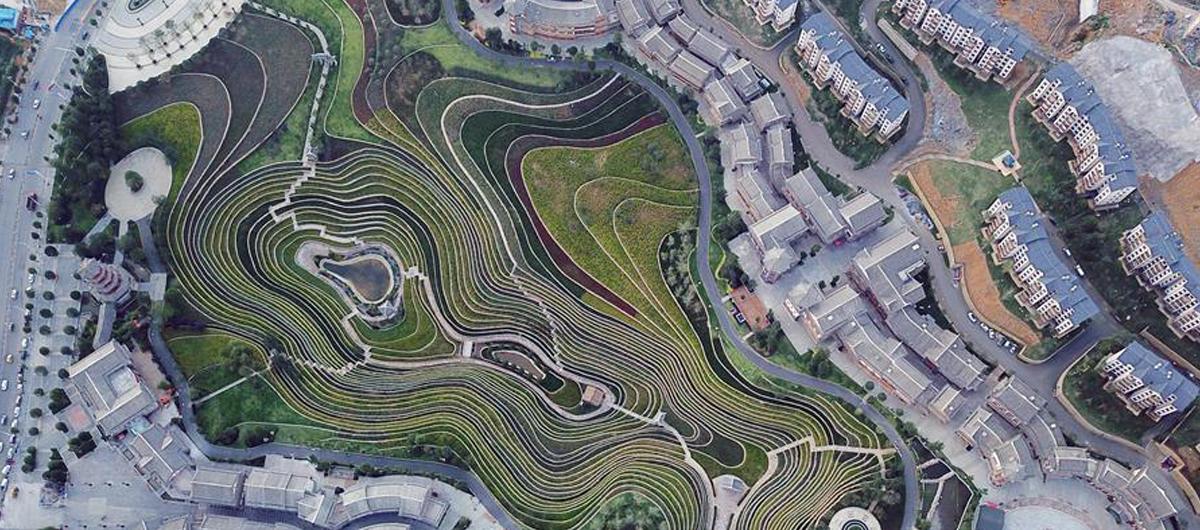 貴州大方:城鎮中的美麗梯田