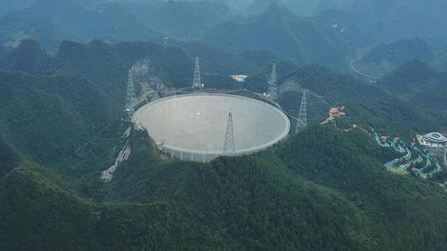 """""""中國天眼"""":兩年發現44顆新脈衝星"""