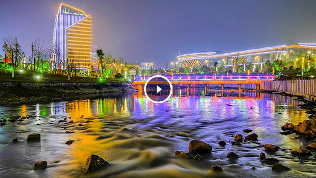 【視頻】千年古邑 紅色甕安