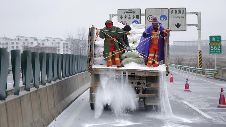 貴州丹寨:多舉措應對雨雪冰凍天氣