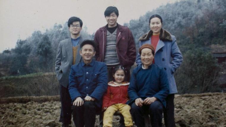 貴州榕江:家庭相冊裏的40年