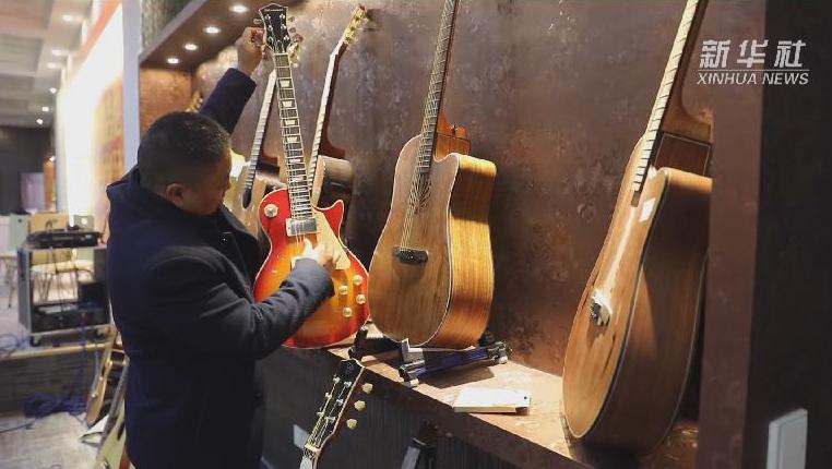 小吉他奏響時代強音