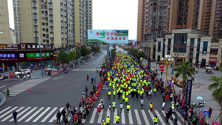 貴州平塘縣舉辦首屆半程馬拉松賽