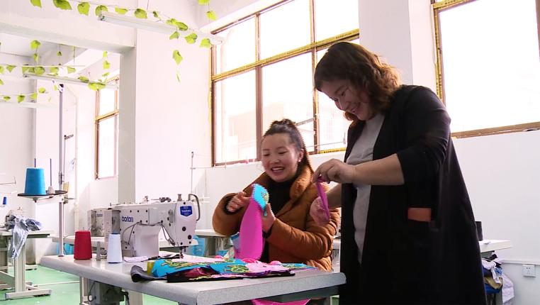 新華微視∣貴州凱裏:打工妹變創業者