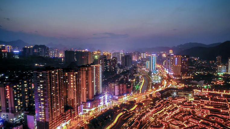 """貴州六盤水鐘山區發展迅速 城市""""顏值""""高"""