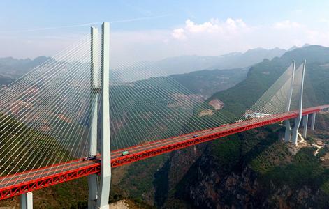 """航拍""""世界最高橋梁""""——北盤江大橋"""