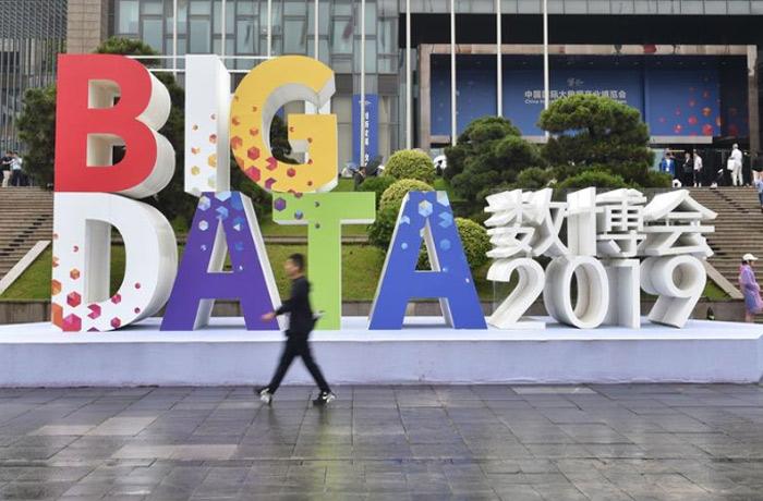 2019中國國際大數據産業博覽會在貴陽開幕