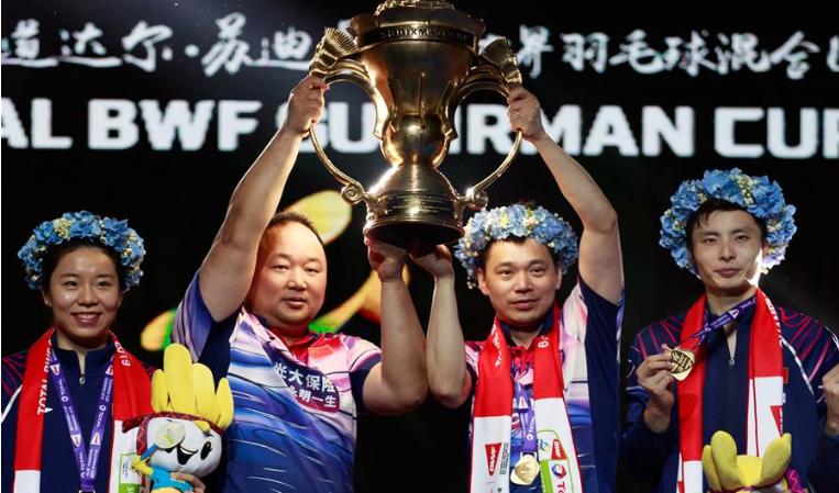 羽毛球——蘇迪曼杯:中國隊第11次奪冠