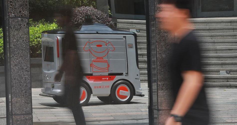 """""""智能配送機器人""""亮相貴陽"""