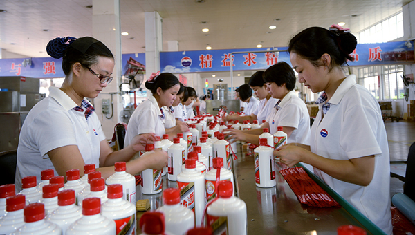 貴州茅臺年報公布 凈利潤352億元 增長30%
